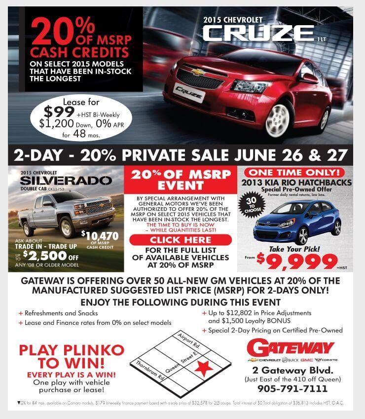 j-Gateway-June-Sales-Website-PrivateSale